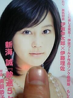 20070308.JPG