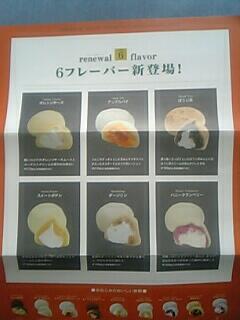新メニュー200806